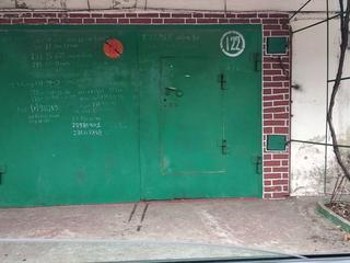 ПРОДАМ ГАРАЖ - ТОРГ возле школы милиции кооператив 9Ф
