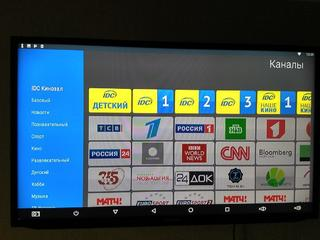 Android SMART TV box для любого телевизора.