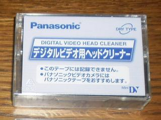 Чистящая видеокассета min-iDV Panasonic для камер.