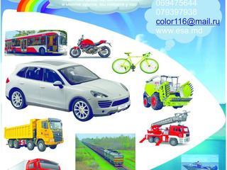 Автоматериалы для автосервисов магазинов, оптовые и розничные продажи