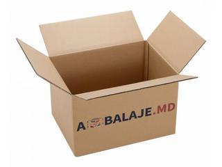 Картонные короба, коробки для переезда прочные 40х50х40 см.
