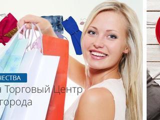 Создам и выведу в ТОП поисковиков интернет магазин товаров/услуг.