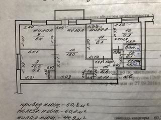 Продаю 4-комнатную на Балке