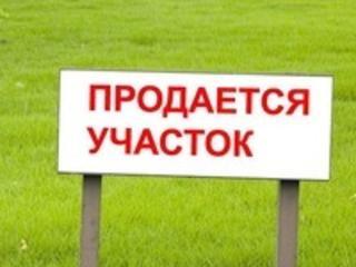 Продам участок ул. Обильная, 2.85 сотки