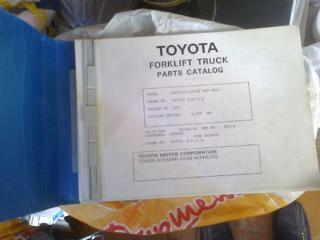 Продам каталог запчастей на погрузчик ТОЙОТА ФД-18