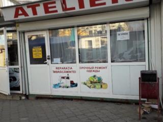 Продаю бутик на рынке Золотая Осень(12 кв. м), очень хорошее место!
