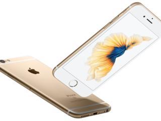 Iphone 6 gold original nu refres