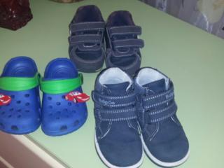 Продам обувь б/у на мальчика.
