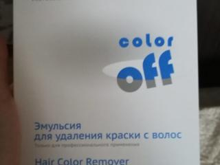 Продаю эмульсию для удаления краски с волос ESTEL professional