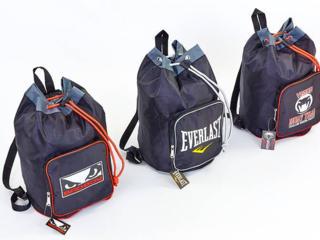 Рюкзак-баул спортивный из водонепроницаемой ткани