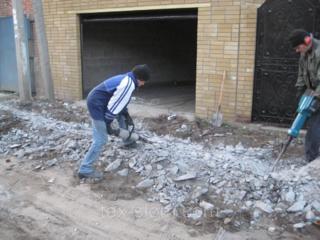 Монтаж и демонтаж полов, демонтаж бетонных полов, бетоновырубка,