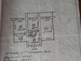 Продам 2-комнатную квартиру с капитальным гаражом и подвалом