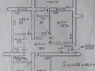 Bсё включено: 3 спальни+зал+Гараж котельцовый возле подъезда+кладовая