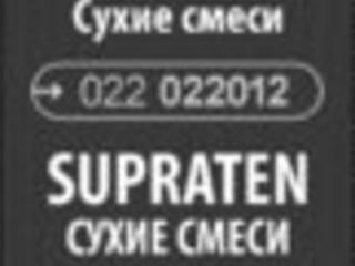 www.megastroi.md - Уголь: антрацит, орешек, семечка. /022/022-012;