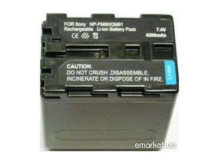 Аккумулятор NP-FM91(M-серия) для видеокамер Sony.