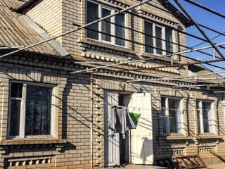 Продам дом со всеми удобствами или обмен на квартиру в Тирасполе.