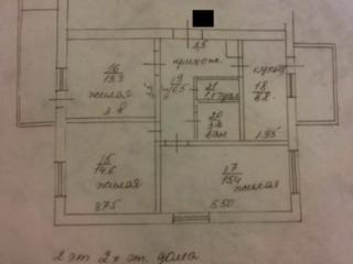 Продаётся 3-комн квартира в НИИ.