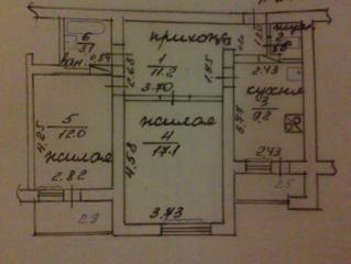 Продам 2-х комнатную квартиру в Днестровске.