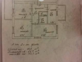 Большая 3-ком., р-н. НИИ, отличная планировка, котельцовый дом.