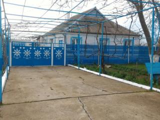 Продаётся тёплый уютный дом в центре села ФРУНЗЕ Слободзейского р-на.