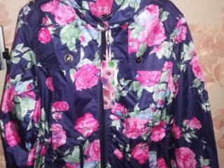 Новая куртка, весна - осень (6-8 лет).