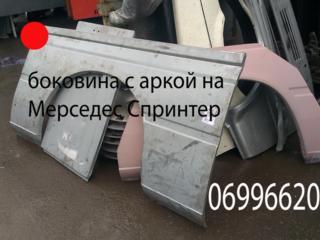 Arcuri pragurile Mercedes Sprinter 312,313,412,416 Delfin si Crafter