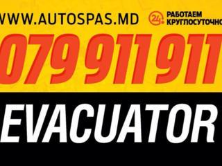 Evacuator 24/24 эвакуатор 24/24 www.autospas.md 079 911 911