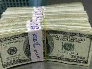 1 % в месяц. Денежные займы - кредиты для физических лиц (от 2 тыс. до