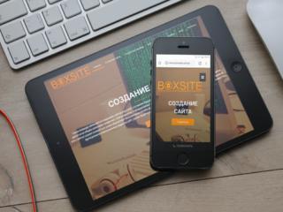 Создание сайта под ключ, продвижение, реклама