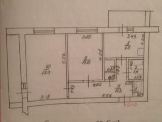 П. КРЕМЕНЧУГ Продаётся 2-х комнатная квартира в п. Кременчуг