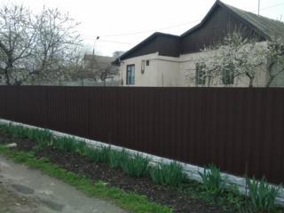 Продается дом в г. Новые Анены, в центре