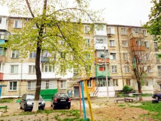 Продам 2.ком квартиру-ул. Н. Димо. 13/3.-2этаж. Рышкановка.