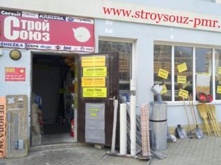 Магазин строительных материалов, сантехники и электрики. Тирасполь, ул. Милева, 4