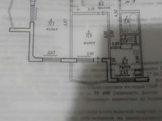 Продам 2-х комнатную квартиру в г. Днестровск