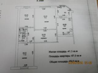 3х. Ком. Квартира. Ул.Кишиневская. Не дорого. Светлана.