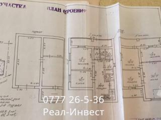 Продается элитный дом. Мечникова. Район 14 школы.