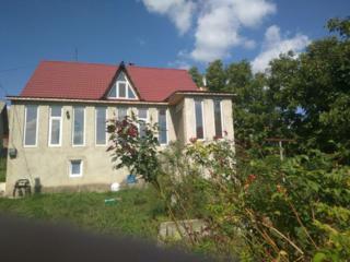 Vand casa de locuit 22 km de la Chisinau / Продаю дом