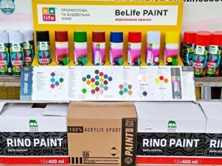 Аэрозольная краска RINO-Belife (опт-розница)