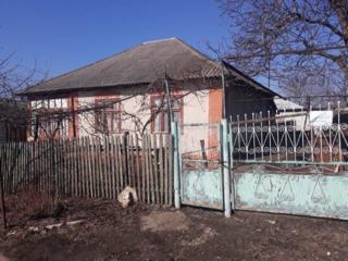 Vânzarea unei case