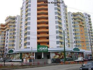 Urgent vind Apartament direct de la proprietar+mobila cadou,58 METRI, 45555