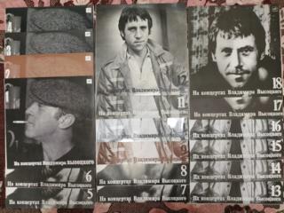 На концертах Высоцкого винил диски