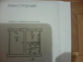 Кр. Казармы 1-комнатная