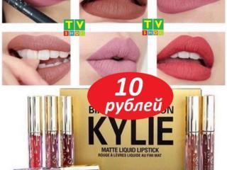 """Косметика """"Kylie Cosmetics""""!"""