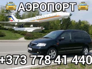 Комфортабельные минивэны по цене обычного авто!!!