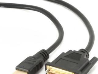 Cable Cablexpert HDMI to DVI / CC-HDMI-DVI-7.5MC / 7.5m /