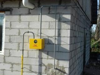 """Газификация объектов капитального строительства """"под ключ"""" по Молдове"""