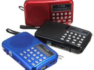 Радиоприемники с USB-интерфейсом (для флэшки) от 100руб. и выше