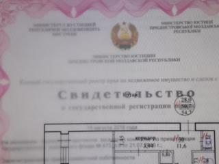 Продается большая 2-комнатная квартира в центре села Красненькое!