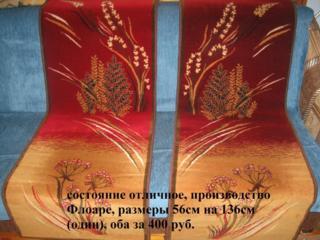Натуральные ковры отличного качества