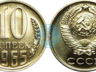 Куплю монеты, значки, медали, ордена СССР, Европы, посуду.